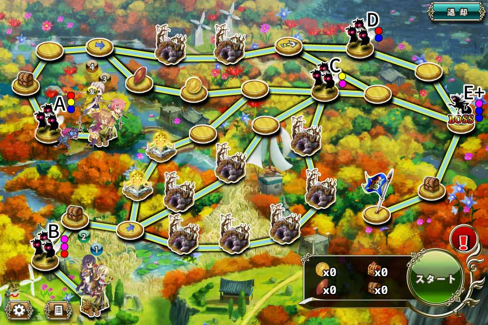 ベルガモット防衛4-5.jpg