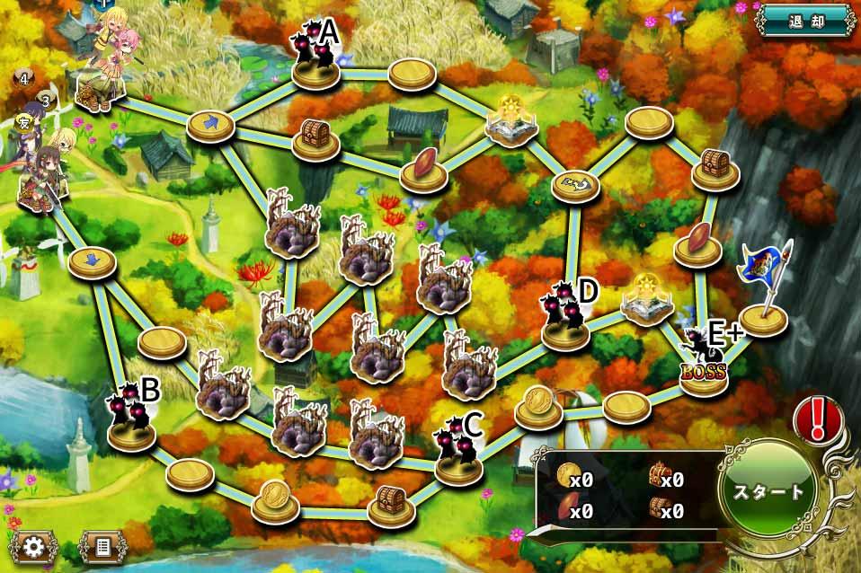 ベルガモット防衛5-3.jpg
