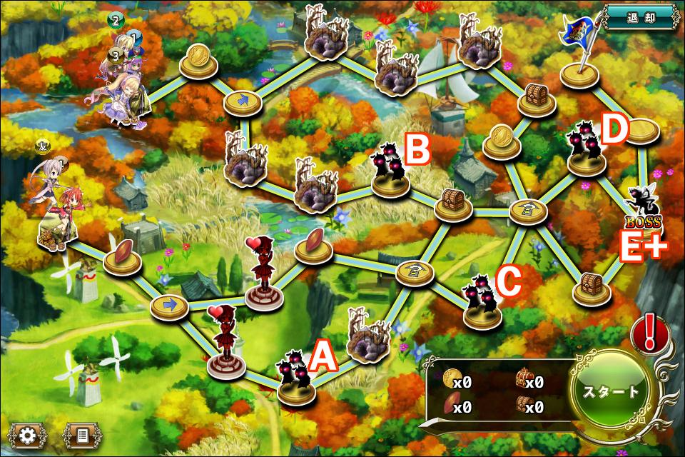 ベルガモット防衛6-1.jpg