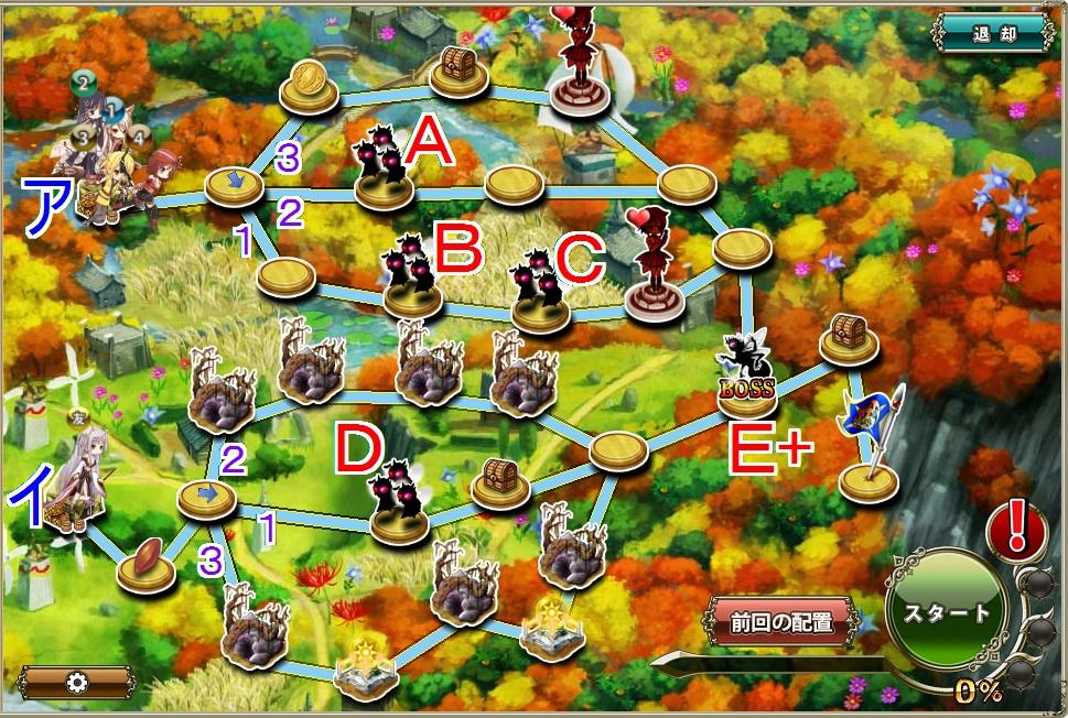 新ベルガモットバレー防衛4-1.jpg