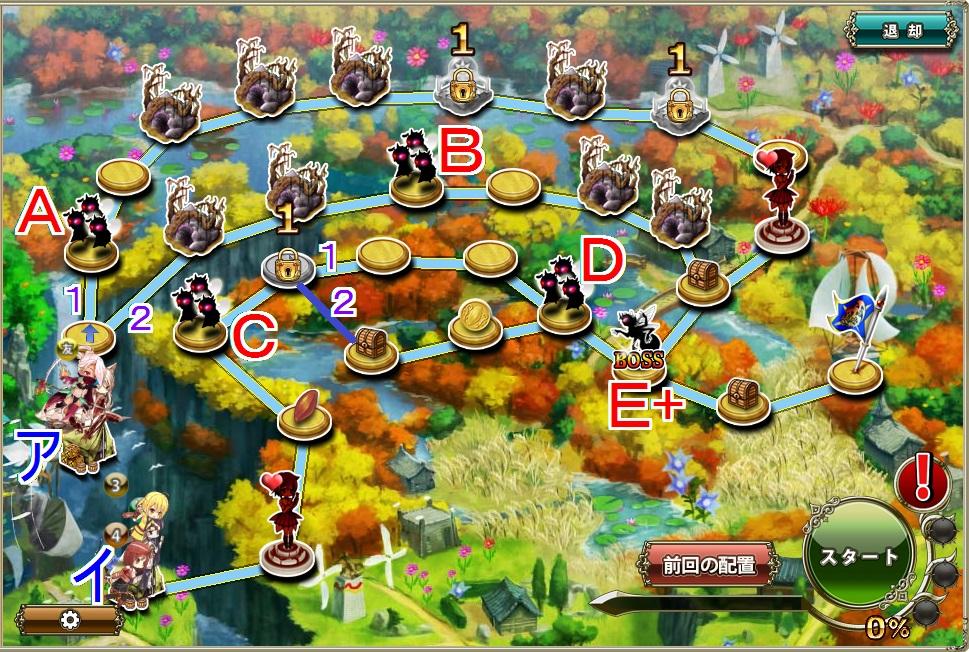 新ベルガモットバレー防衛4-4.jpg