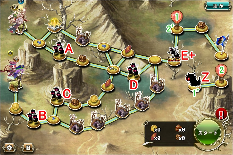 ベルガモット防衛7-5.jpg