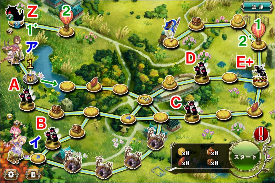 ベルガモット防衛8-3.jpg