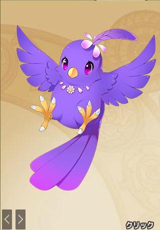 開花鳥紫のフルル.jpg