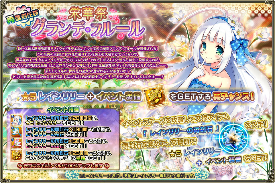 banner_event_rep2_0026.jpg