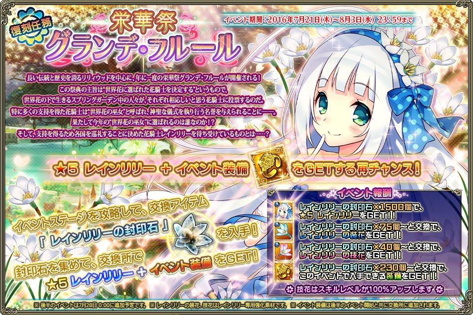 banner_event_rep_0026.jpg